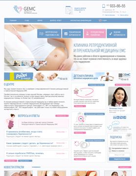 Клиника репродуктивной и пренатальной медицины ЕМС
