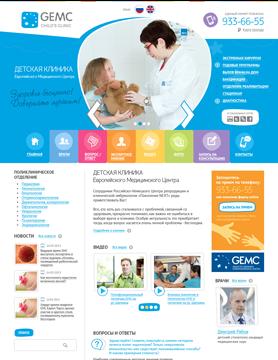 Детская клиника EMC
