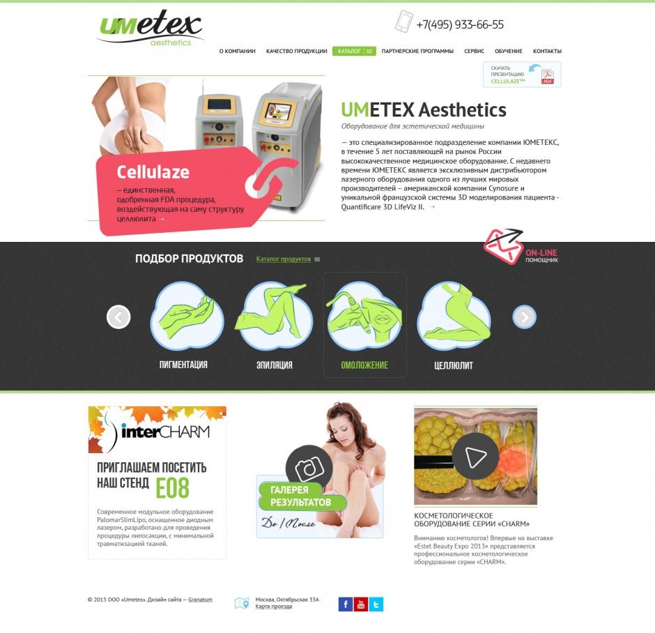 UMETEX Aesthetics