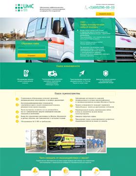 дизайн сайта UMC для Европейского Медицинского Центра