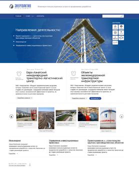 Дизайн сайта ОАО «Энергоактив»