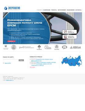 Сайт ОАО «Энергоактив»
