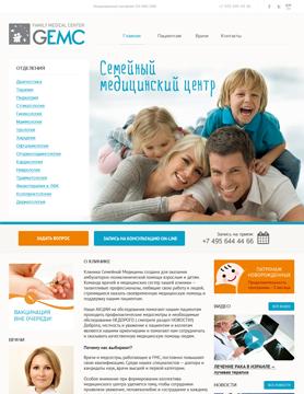 дизайн сайта Семейный медицинский центр EMC