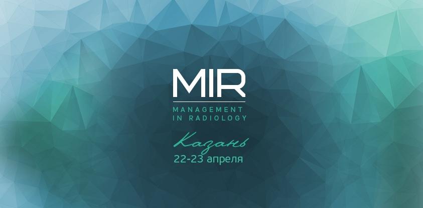 Логотип для MIR
